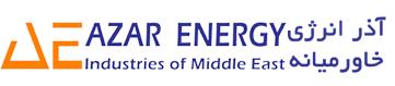 آذر انرژی خاورمیانه